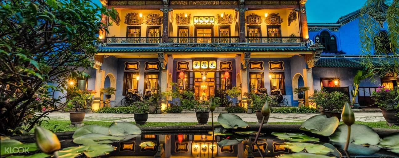 Cheong Fatt Tze Mansion at night